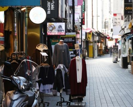 S. Korean retailer confidence worsens for Q1