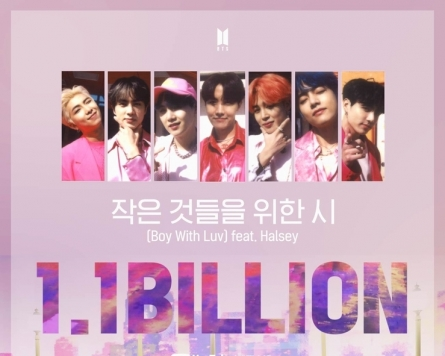 'Boy With Luv' becomes 2nd BTS music video to hit 1.1b views