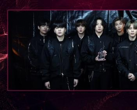 BTS wins 6 prizes at 2021 Gaon Chart Music Awards