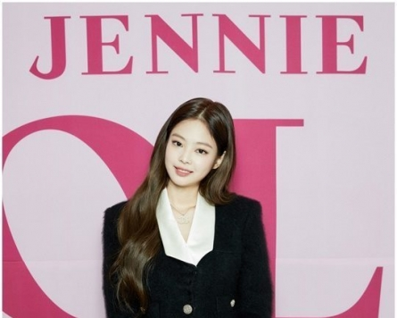 BLACKPINK's Jennie gets 600m YouTube views with debut single 'Solo'