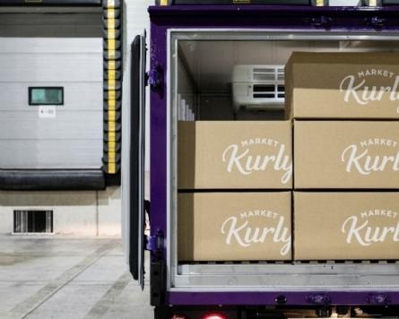 Market Kurly wins packaging award for cooling cardboard box