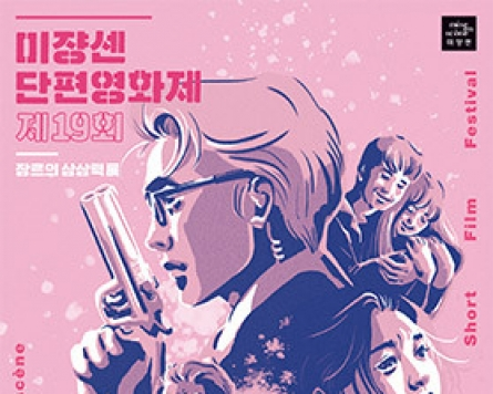 Short film festival folds in its 20th year