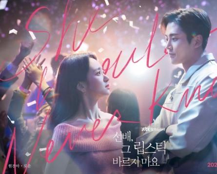 JTBC romance drama 'She Would Never Know' kicks off
