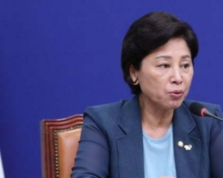 Victim of ex-Seoul mayor's sexual harassment urges lawmaker to resign