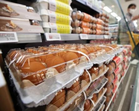 S. Korea culls 18.8m poultry to prevent spread of bird flu