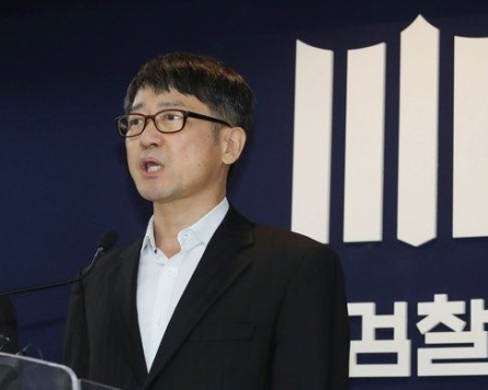 Special Sewol probe ends, clears most of allegations