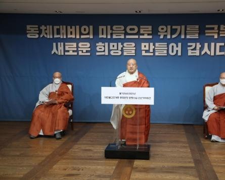 S. Korea's Buddhist leader vows to seek inter-Korean exchanges through COVID-19 relief