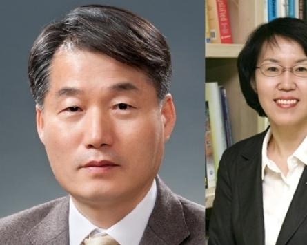 Moon taps professors as top advisors on economy, science