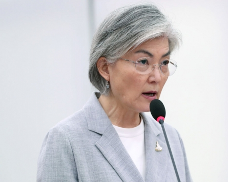FM Kang vows strong ties with Biden admin for denuclearization and peace