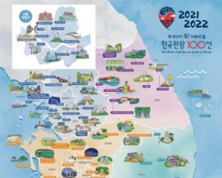 Culture Ministry selects 100 must-visit sites in Korea