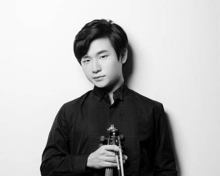 Violinist Kim Dong-hyun to perform at Kumho Instrument Bank series recital