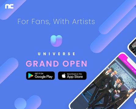 NCSoft's K-pop platform Universe kicks off globally
