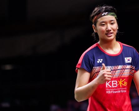 Badminton's teen sensation An finally wins against Spain's Marin
