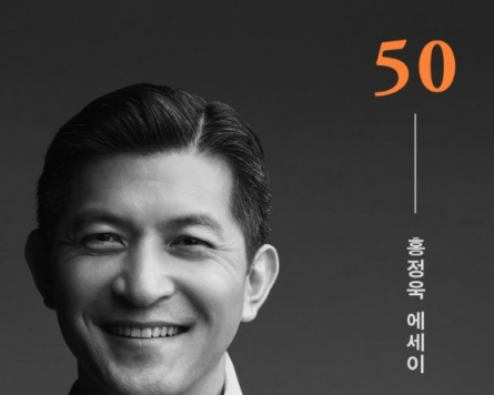 Book of 50 essays offers a glimpse into the mind of Jungwook Hong