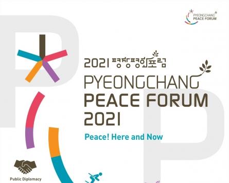 PyeongChang Peace Forum 2021 to open Sunday