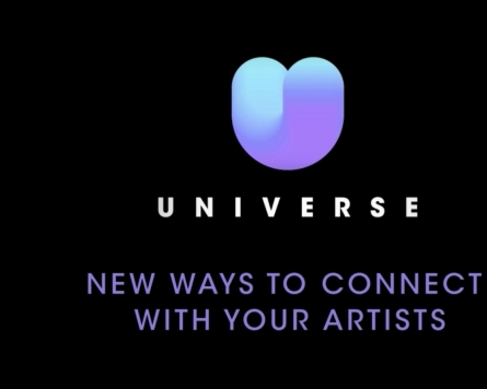 NCSoft's K-pop platform Universe ushers in AI voice subscription service