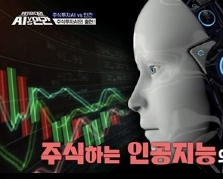 Stock market expert trumps AI in SBS' 'Battle of the Century: AI vs Human'