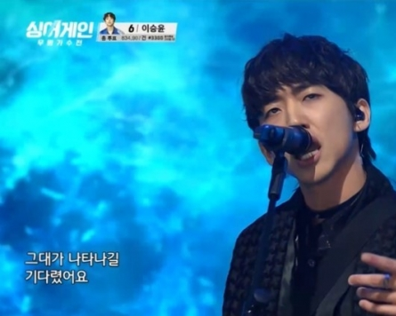 From nameless singer to audition winner: Lee Seung-yoon wins 'Sing Again'