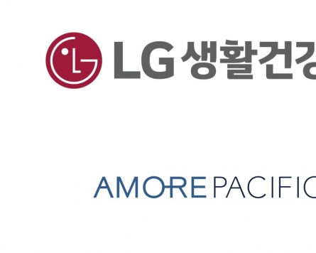 LG H&H and Amorepacific: How Korea's two largest beauty giants swapped places during pandemic