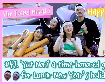 [Video] 'Yut Nori' a time-honored game for Lunar New Year's holiday