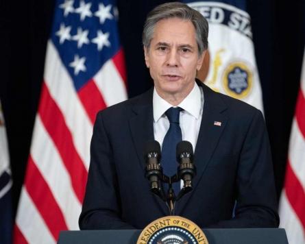 US backs Japan concerns on China ships