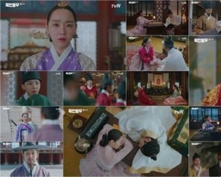 Historical comedy series 'Mr. Queen' ends with high ratings