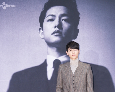 Song Joong-ki as antihero in tvN drama 'Vincenzo'