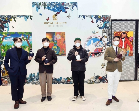 [Photo News] Royal Salute Contemporary Art Digital Festival