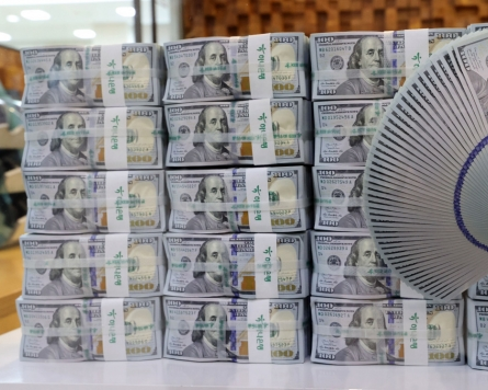 Residents' foreign currency deposits fall in January