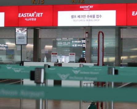 Eastar Jet could fly again as soon as June