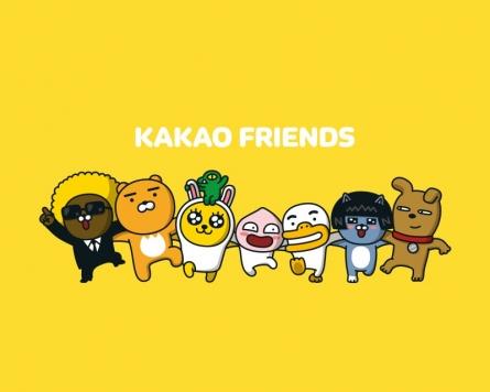 BlackRock emerges as Kakao's 5th-largest shareholder
