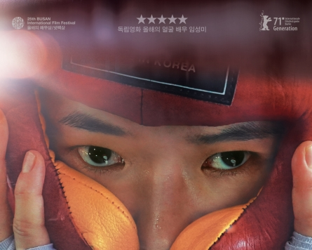 Berlinale-bound 'Fighter' set for release next month
