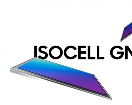 Samsung launches 'human eye-like' image sensor ISOCELL GN2