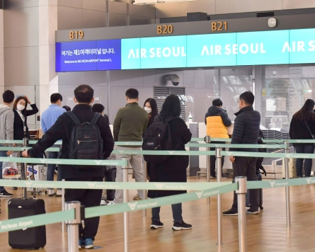 Incheon Airport to roll out rapid coronavirus tests