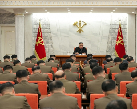 NK leader presides over key party meeting to discuss discipline among military officials