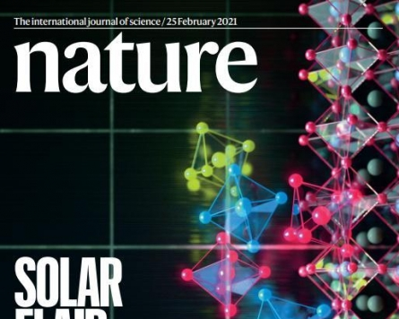 Science journal Nature highlights Korea's next-gen solar cell on front page