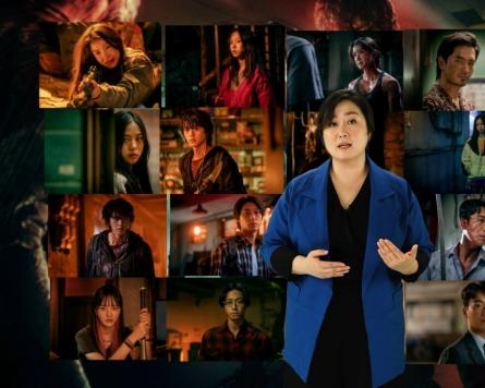 Netflix to invest W550b Korean content