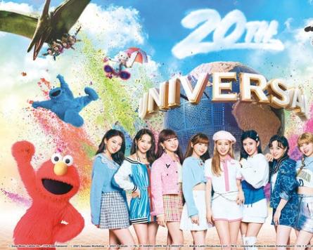 [Today's K-pop] NiziU collaborates with Universal Studios Japan