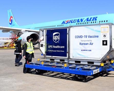 Pfizer vaccine approval in Korea imminent, FDA allows more flexible storage