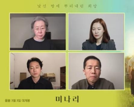 'Minari', meeting ground between Korean immigrant story, American farming story