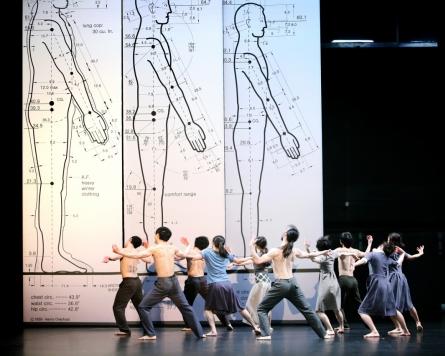 LG Arts Center announces program for its last season in Gangnam