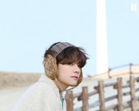 [Today's K-pop] BTS' V drops hint for mixtape