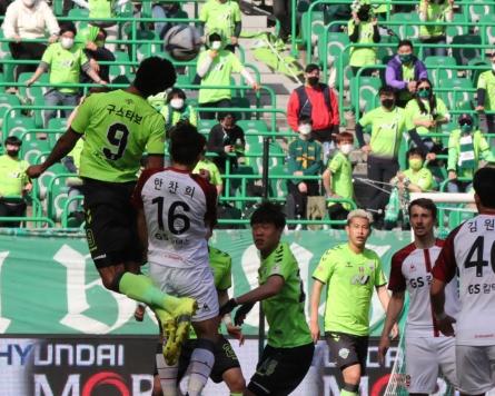 Four-time champions Jeonbuk blank FC Seoul to kick off new K League season