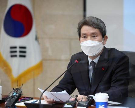 N. Korea's severe virus measures hinder humanitarian aid: State Dept.