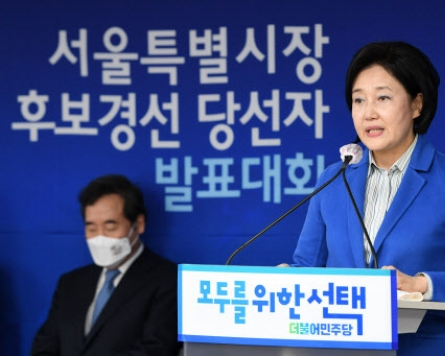 Ex-Startups Minister Park Young-sun wins ruling party's ticket for Seoul mayoral election