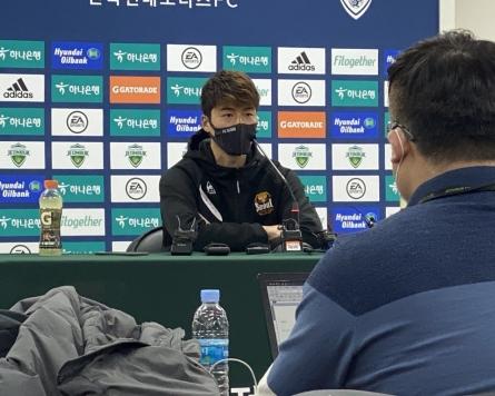 [Newsmaker] Court battle looms for football star Ki Sung-yueng in assault scandal