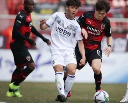 K League clubs exploiting new substitution rules