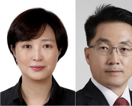 Moon picks new secretaries for digital communication, culture, industry