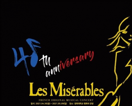 French original 'Les Miserables' musical concert to come to Korea