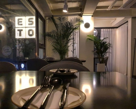 Fragrant, multifaceted eats at Esto
